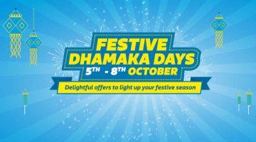 Flipkart Festive Dhamaka Days